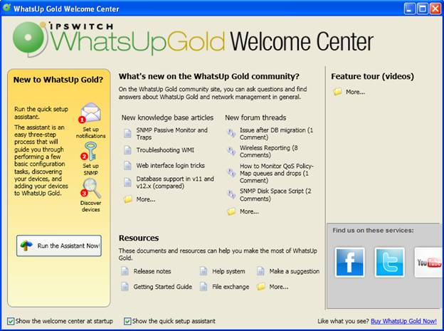WhatsUp Gold Welcome Screen